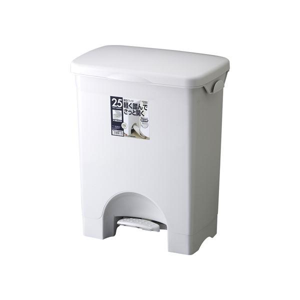 【9セット】リス ゴミ箱 HOME&HOME 25PS ワイド グレー【代引不可】