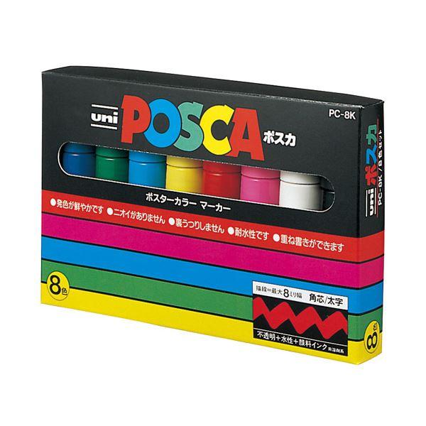 三菱鉛筆 ポスカ PC8K8C 太字 8色セット 10組【送料無料】