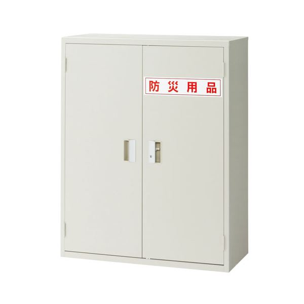 ジョインテックス 防災用品収納庫 BFH40-G11T