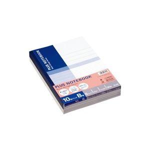 (業務用50セット) プラス ノートブックセミB5B罫10冊P NO-003BJ-10P ×50セット