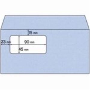(業務用5セット) ヒサゴ 窓付封筒 MF13 アクア 200枚 【×5セット】