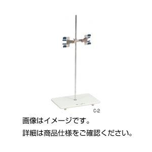 (まとめ)ビューレット台 C-2【×2セット】