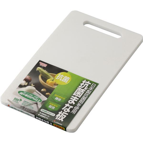 【50セット】 抗菌まな板/キッチン用品 【Sサイズ】 ホワイト 塩素漂白可 『HOME&HOME』【代引不可】