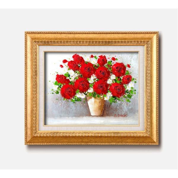 油絵額/フレームセット 【F6号】鈴木郁夫「赤いバラ」 460×552×55mm 金フレーム 化粧箱入り