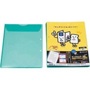 (業務用100セット) キングジム キングホルダー封筒 782-10 A4S 緑 10枚 ×100セット