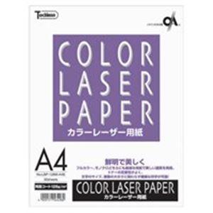 (業務用100セット) 十千万 カラーレーザ用紙 LBP-128M-A4B A4 50枚 ×100セット