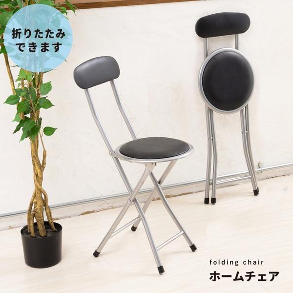 ホームチェア ブラック(黒) 【6脚セット】(折りたたみ椅子/カウンターチェア) 高さ74cm 合成皮革/スチール/パイプイス/いす/背もたれ付き/軽量/コンパクト/完成品/NK-001