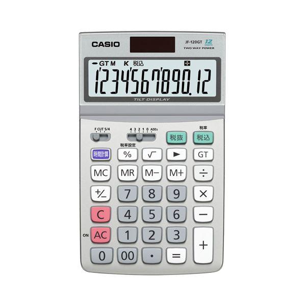(まとめ) カシオ CASIO エコマーク付電卓 12桁 ジャストタイプ JF-120GT-N 1台 【×5セット】