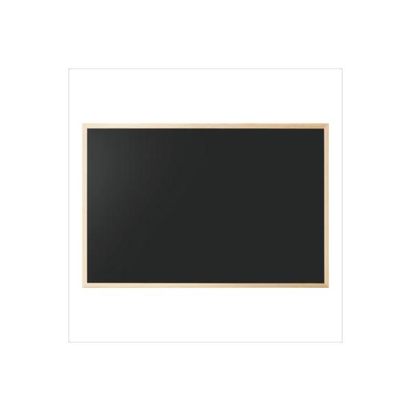 (業務用セット)ナカバヤシ ウッドカラーボード W900×H600×D14mm CBM-E9060NMナチュラル木目【×2セット】