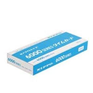 (業務用30セット) ニッポー タイムカード NTR-6000シリーズ用 ×30セット
