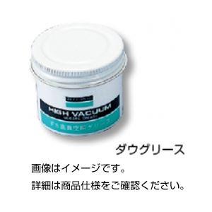 (まとめ)真空グリース ダウグリース・50g(缶)【×10セット】