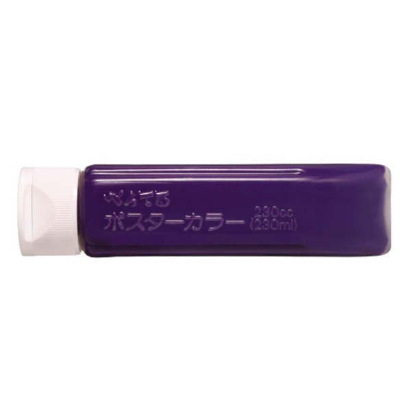 (業務用50セット) ぺんてる ポスターカラークラス用 YNG3T13 紫 ×50セット