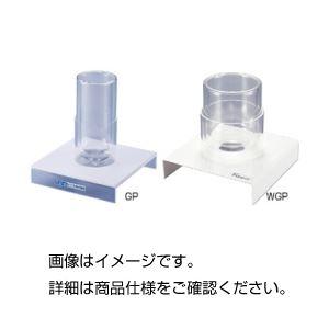 ガラスジュワー瓶 WGP