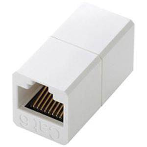 (業務用50セット) エレコム ELECOM RJ45延長コネクタ LD-RJ45JJ6Y2 ×50セット