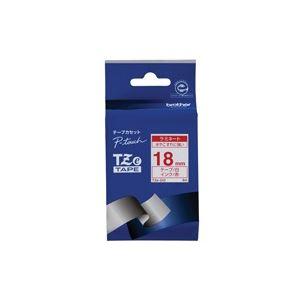 (業務用30セット) ブラザー工業 文字テープ TZe-242白に赤文字 18mm ×30セット