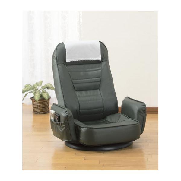 肘付きリクライニング回転座椅子 折りたたみ 白枕カバー/サイドポケット付き グリーン(緑)【代引不可】