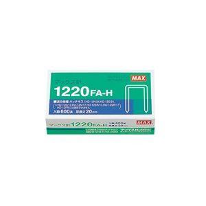 (業務用100セット) マックス ホッチキス針 1220FA-H MS91176 600本 ×100セット