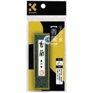 (業務用100セット) 呉竹 墨 SU 香蘭 AS50-13 ×100セット