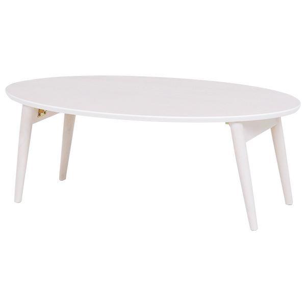 折りたたみテーブル/ローテーブル 【楕円形/幅90cm】 ホワイトウォッシュ 木製 MT-6925WS【代引不可】