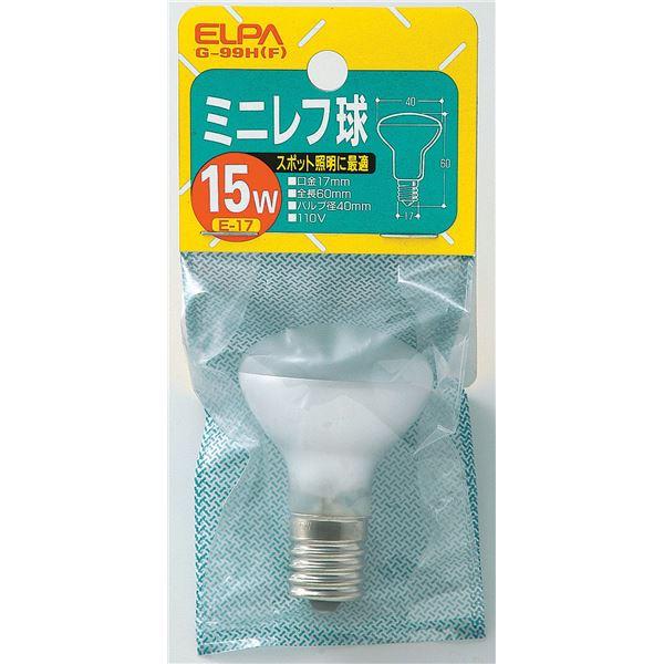 (まとめ買い) ELPA ミニレフ球 電球 15W E17 フロスト G-99H(F) 【×30セット】