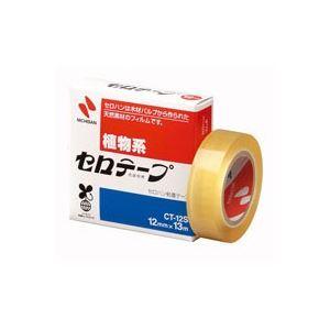 (業務用300セット) ニチバン セロテープ CT-12S 12mm×13m ×300セット