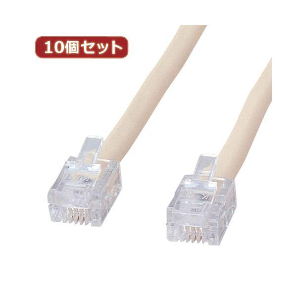 10個セット サンワサプライ シールド付ツイストモジュラーケーブル TEL-ST-3N2 TEL-ST-3N2X10