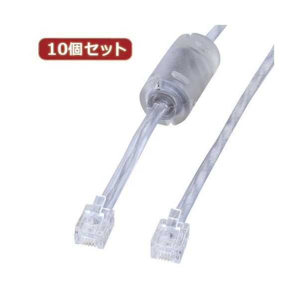 10個セット サンワサプライ コア付シールドツイストモジュラーケーブル TEL-FST-1N2 TEL-FST-1N2X10