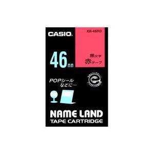 (業務用20セット) カシオ CASIO ラベルテープ XR-46RD 赤に黒文字 46mm ×20セット