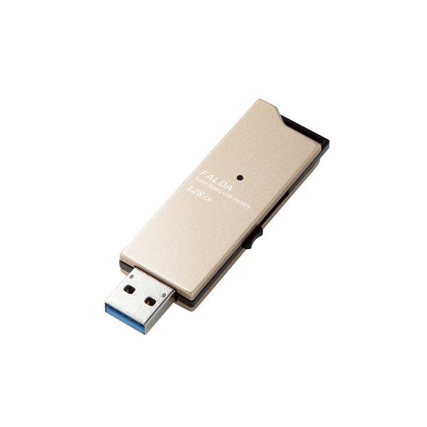 エレコム USBメモリー/USB3.0対応/スライド式/高速/DAU/128GB/ゴールド MF-DAU3128GGD