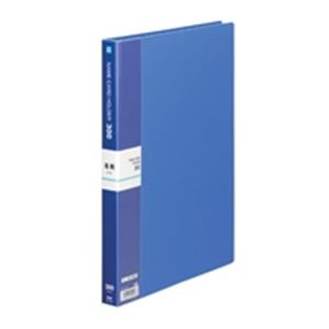 (業務用30セット) テージー 名刺ホルダー NC-302-02 A4S 300名 青 ×30セット