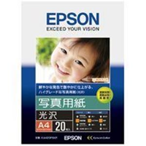 (業務用30セット) エプソン EPSON 写真用紙 光沢 KA420PSKR A4 20枚 ×30セット