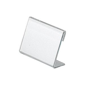 (業務用300セット) プラス L型カード立 CT-111L ×300セット