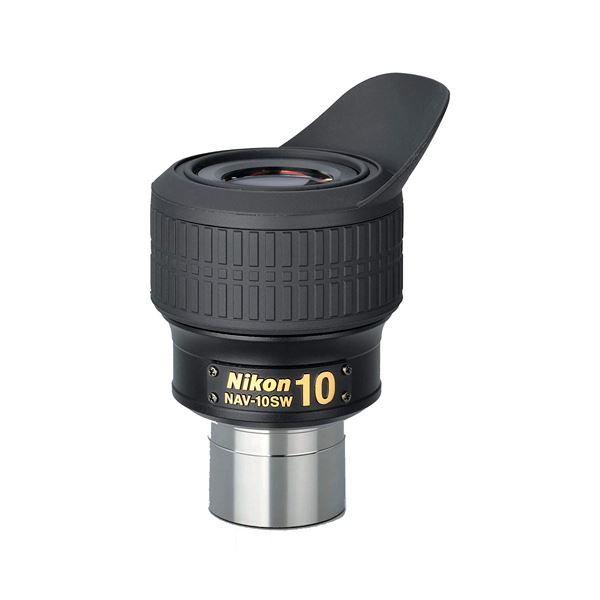 Nikon アイピース NAV10SW