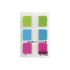 (業務用100セット) スリーエム 3M ポストイット 682S-2 ジョーブインデックス 混色 ×100セット