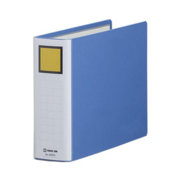 (まとめ) キングファイル スーパードッチ(脱・着)イージー B5ヨコ 500枚収容 背幅66mm 青 2465A 1冊 【×10セット】