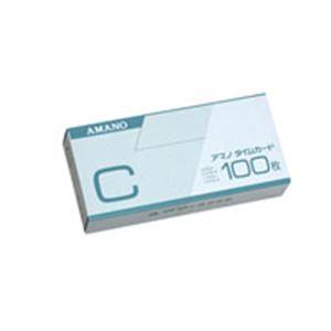 (業務用5セット) アマノ 標準タイムカードC 100枚入 5箱 【×5セット】