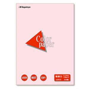 (業務用100セット) Nagatoya カラーペーパー/コピー用紙 【A4/特厚口 50枚】 両面印刷対応 さくら ×100セット