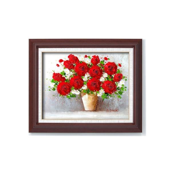 油絵額/木製フレームセット 【オンタケF6号】 鈴木郁夫 「赤いバラ」 433×525×50mm 化粧箱入り