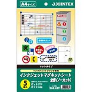 (業務用50セット) ジョインテックス IJマグネットシートA4 5枚 A182J ×50セット