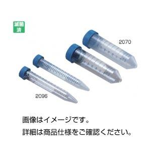 コニカルチューブ(ファルコン)2070 50ml 入数:500本