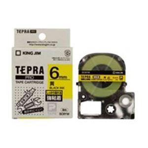 (業務用50セット) キングジム テプラ PROテープ/ラベルライター用テープ 【強粘着/幅:6mm】 SC6YW イエロー(黄) ×50セット