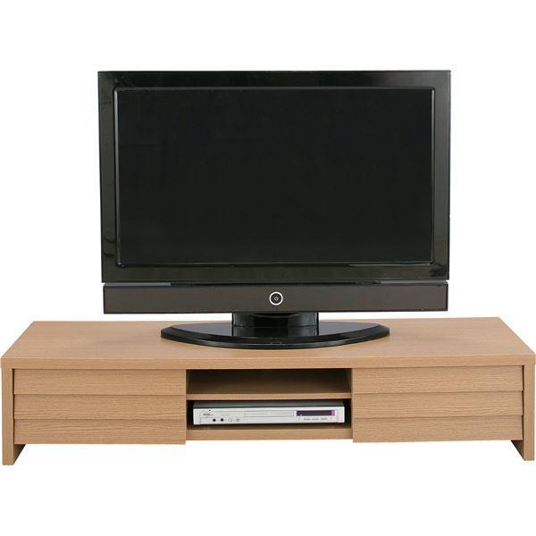 LEテレビ台/ローボード 【幅150cm】 42型~65型対応 木目調 ナチュラル LE-455NA