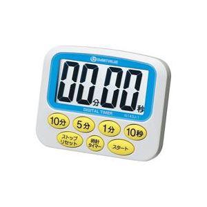 (業務用30セット) ジョインテックス デジタルタイマー N143J ×30セット