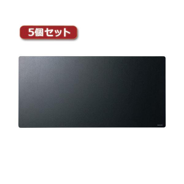 5個セットサンワサプライ ハードマウスパッド MPD-NS3-72X5