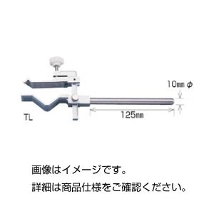 (まとめ)一方開クランプ TL【×3セット】