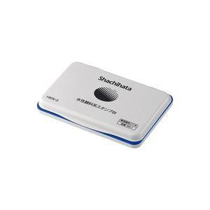 (業務用50セット) シャチハタ スタンプ台エコスHKN-3-B藍 ×50セット