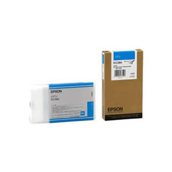 (業務用3セット) 【純正品】 EPSON エプソン インクカートリッジ/トナーカートリッジ 【ICC38A C シアン】【送料無料】