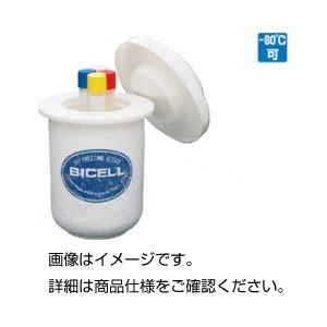 (まとめ)凍結処理容器 バイセル【×5セット】