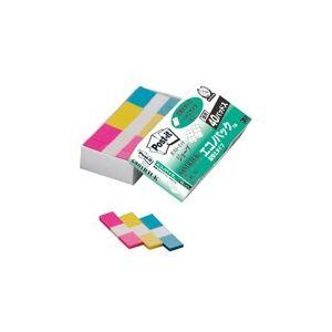 (業務用20セット) スリーエム 3M ポストイット 6801RH-K フラッグ詰換 ハーフ 50枚×40パッド ×20セット
