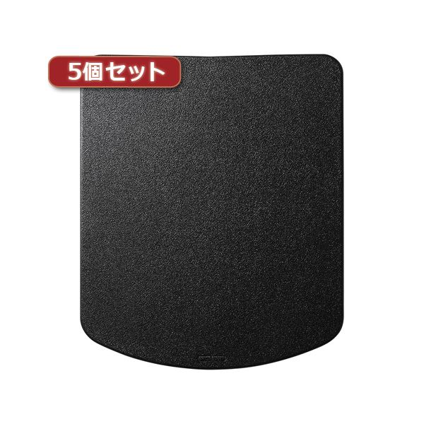 5個セットサンワサプライ シリコンマウスパッド MPD-OP56BKX5